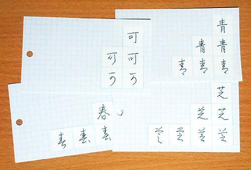 ファイル 543-2.jpg