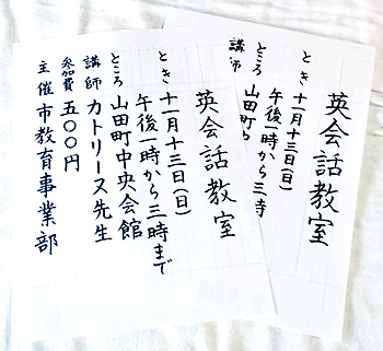 ファイル 549-2.jpg