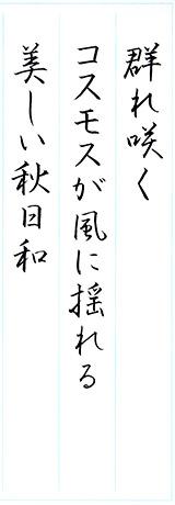 ファイル 554-2.jpg