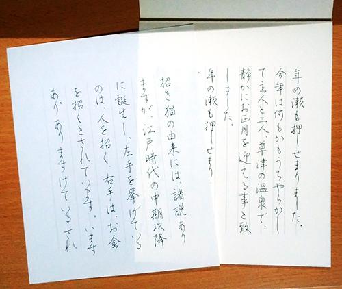ファイル 559-1.jpg