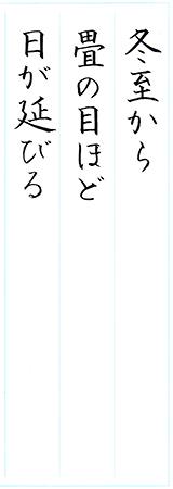 ファイル 564-2.jpg