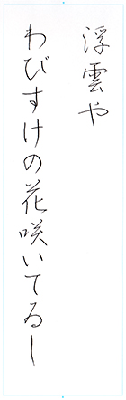 ファイル 566-1.jpg