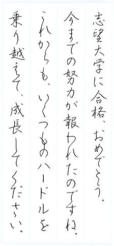 ファイル 568-3.jpg