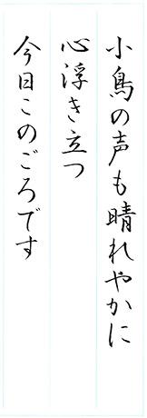 ファイル 569-2.jpg