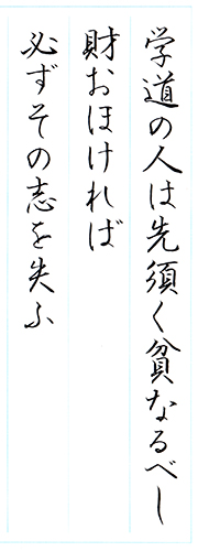 ファイル 573-2.jpg
