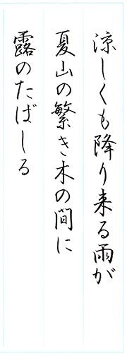 ファイル 577-2.jpg
