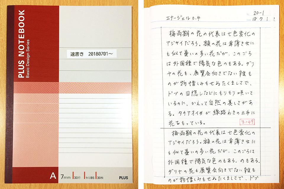 ファイル 583-1.jpg