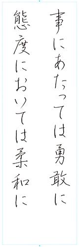 ファイル 584-1.jpg