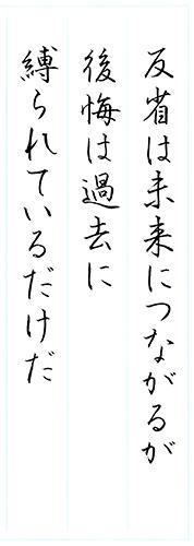 ファイル 584-2.jpg