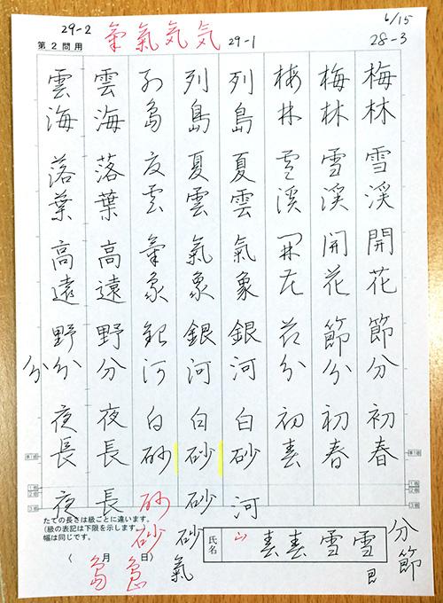 ファイル 585-4.jpg