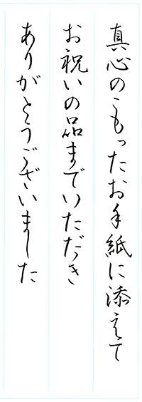 ファイル 586-2.jpg