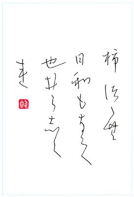 ファイル 589-3.jpg