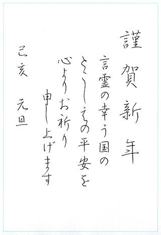 ファイル 591-3.jpg
