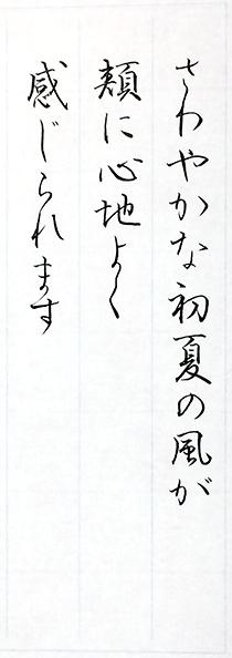 ファイル 595-2.png