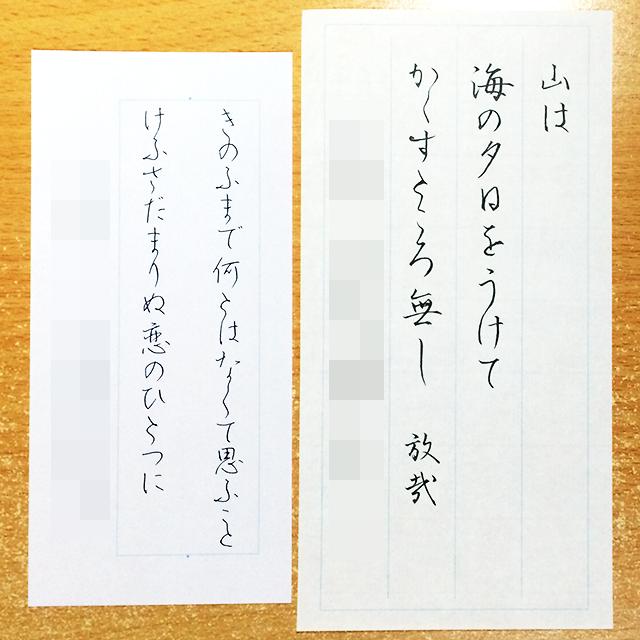 ファイル 596-1.png