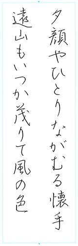 ファイル 597-1.png