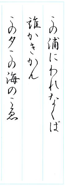 ファイル 597-2.png