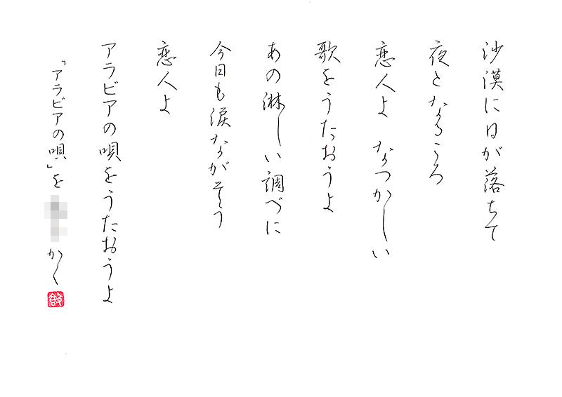 ファイル 597-3.png