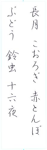 ファイル 599-1.png