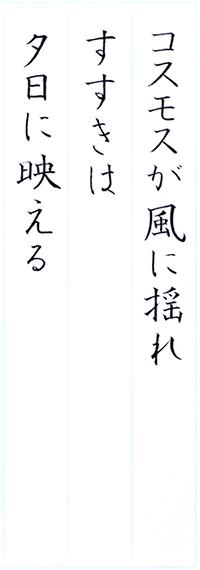 ファイル 599-2.png