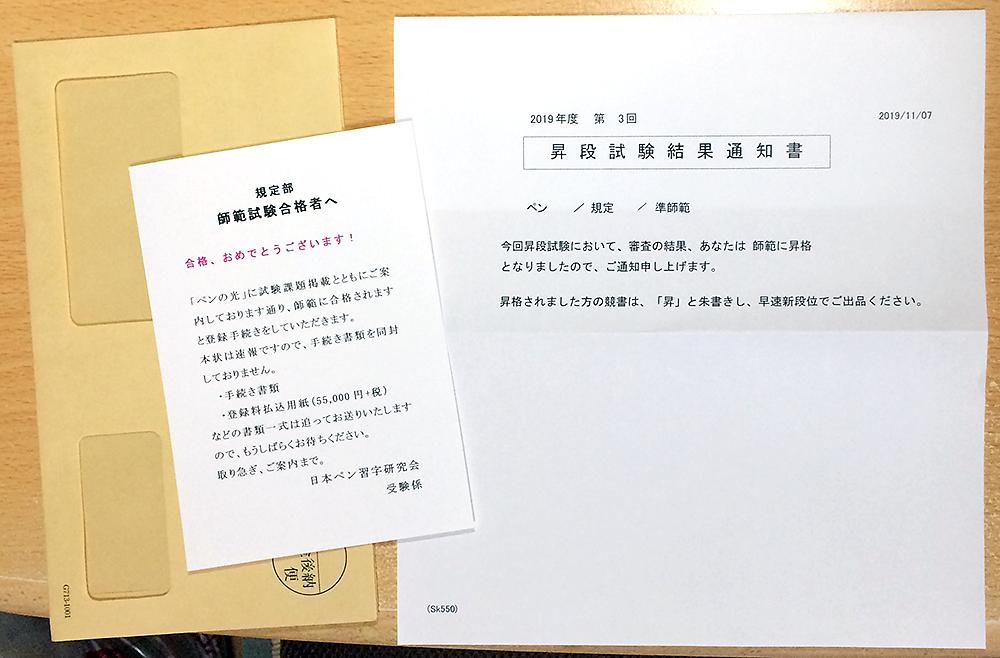 ファイル 601-1.png