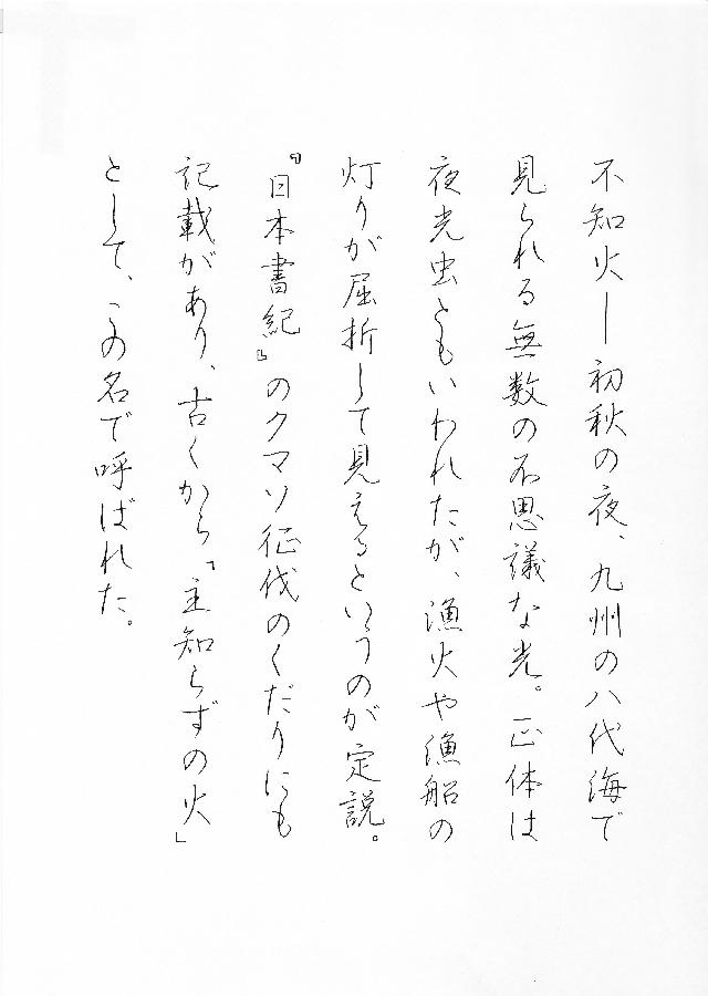 ファイル 602-2.png