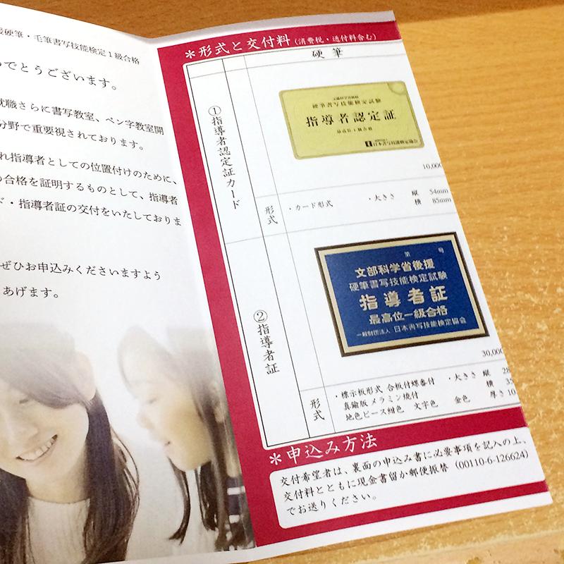 ファイル 603-1.png