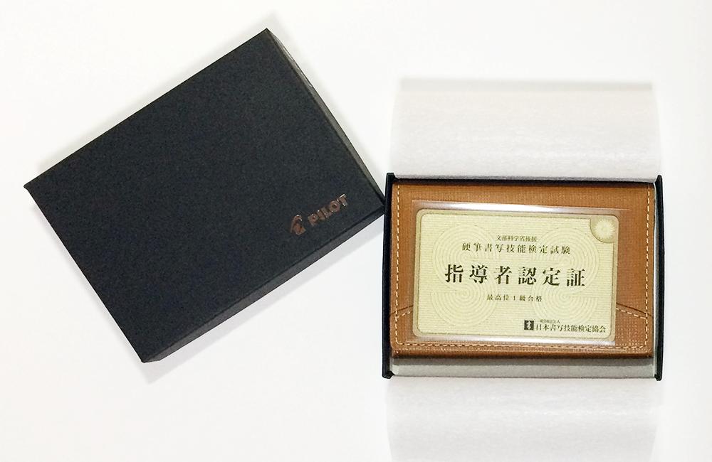 ファイル 603-2.png
