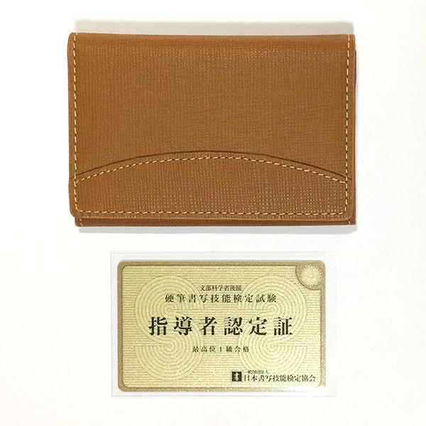 ファイル 603-3.png