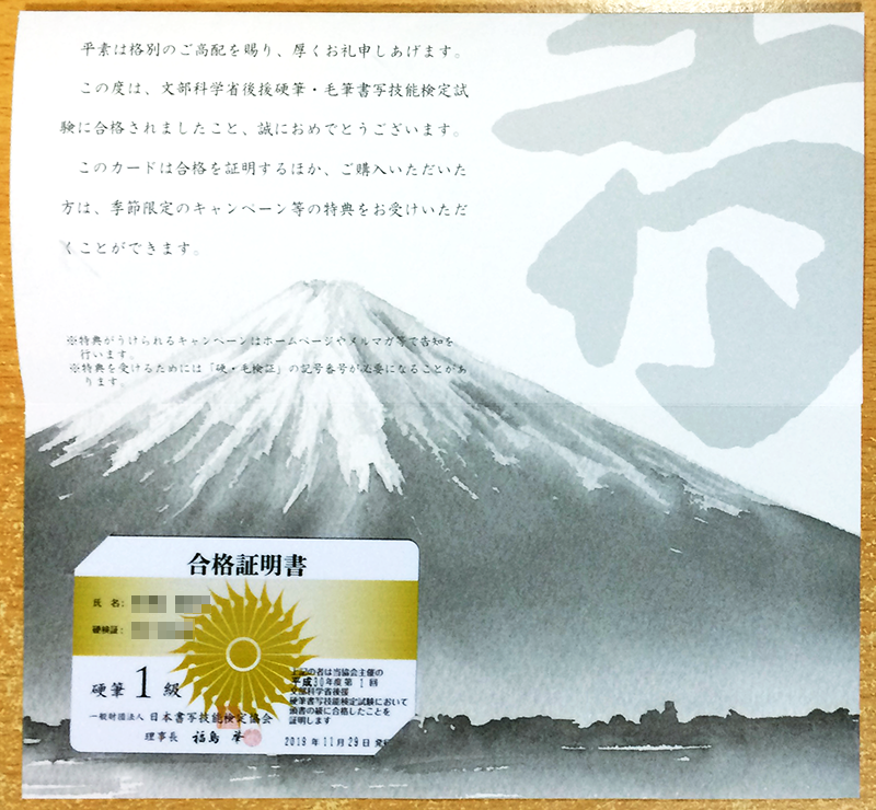 ファイル 604-1.png