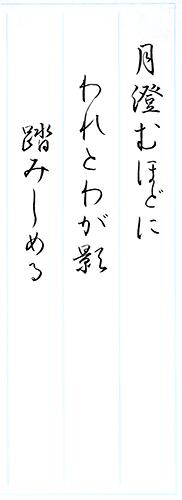 ファイル 605-4.png