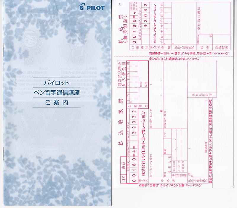 ファイル 606-1.png