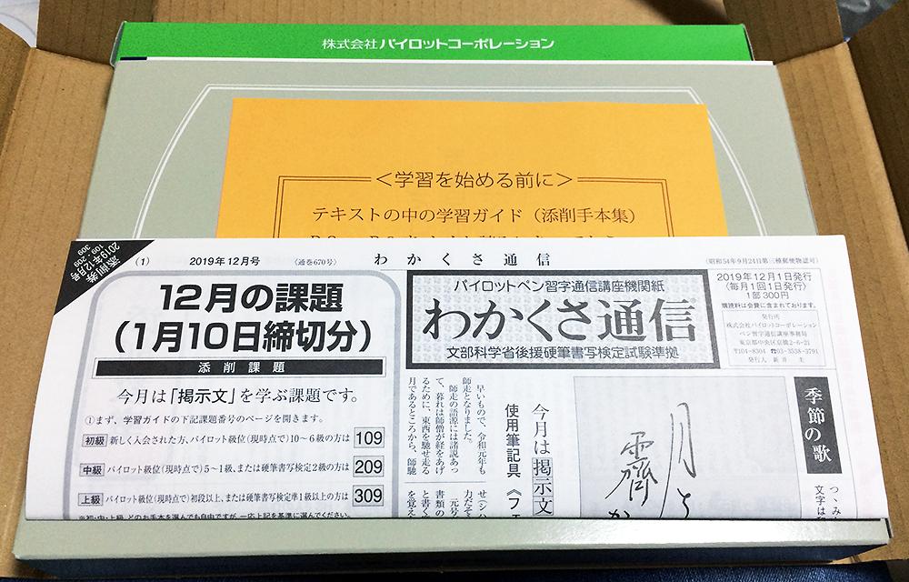 ファイル 606-2.png