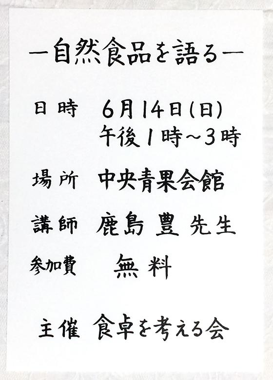 ファイル 607-1.png