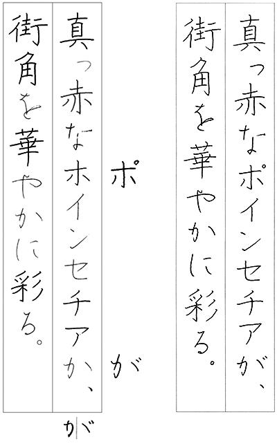 ファイル 607-2.png