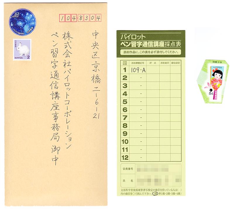 ファイル 607-3.png