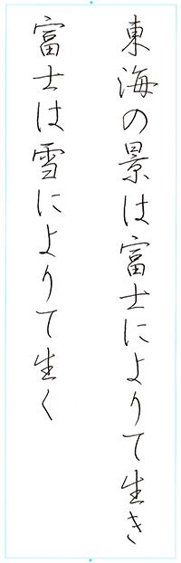 ファイル 608-1.png