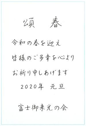 ファイル 609-2.png