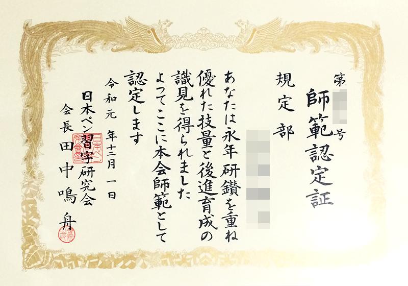 ファイル 611-1.png