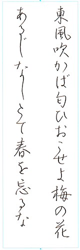 ファイル 612-1.png