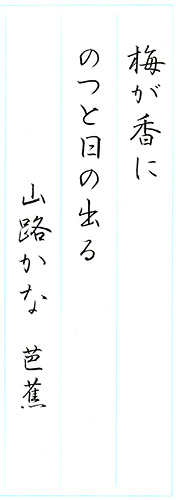 ファイル 612-2.png