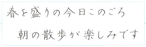 ファイル 614-1.png