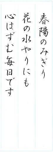 ファイル 614-2.png