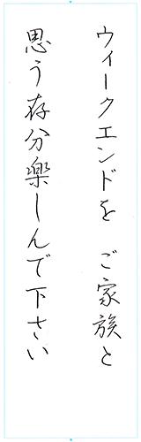 ファイル 616-1.png
