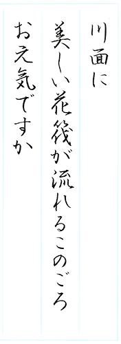 ファイル 616-2.png
