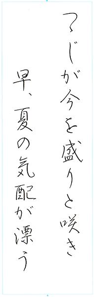 ファイル 618-1.png