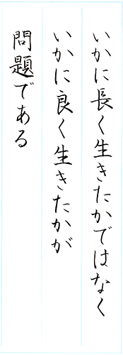 ファイル 618-2.png