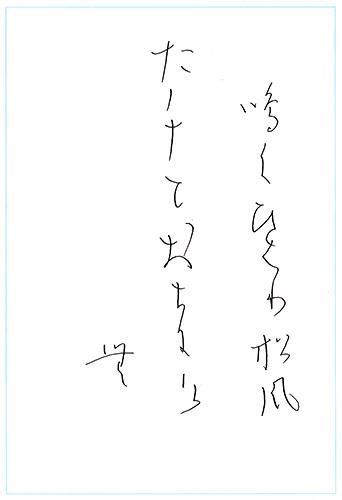 ファイル 618-3.png