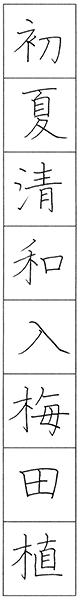 ファイル 619-1.png