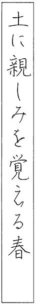 ファイル 623-1.png